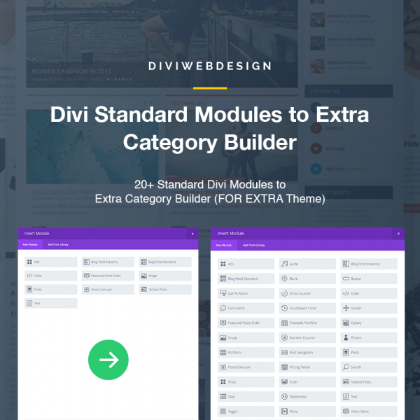 product-standard-modules-category-builder-min